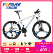 FOREVER 永久 T01 男女款减震山地自行车 24寸