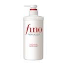 资生堂(SHISEIDO) FINO精华护发素 550ml/瓶