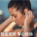 最好的运动耳机推荐
