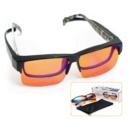 ElementsActive 防蓝光眼镜