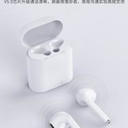 EARISE雅兰仕 I7MINI 无线蓝牙耳机