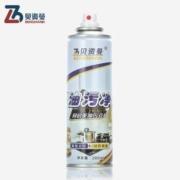 时通 厨房重油多功能泡沫清洗剂 260ML *2瓶装19.9元