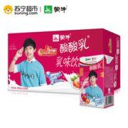 MENGNIU 蒙牛 酸酸乳乳味饮品 草莓味 250ml*24盒