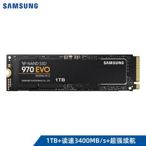 21日8点: SAMSUNG 三星 970 EVO NVMe M.2 固态硬盘 1TB