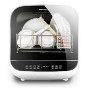 Joyoung 九阳 X6 台上式洗碗机1199元