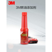 3M 燃油系统清洁添加剂 100ml