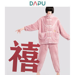 DAPU 大朴 中国风盘扣睡衣套装