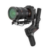百亿补贴: ZHIYUN 智云 WEEBILL S 三轴相机稳定器 手持云台