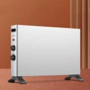 百亿补贴: MELING 美菱 MDN-RD201 取暖器