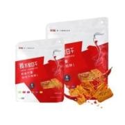 领滋【我不是豆干】零食豆干 6味小吃2大袋36小包