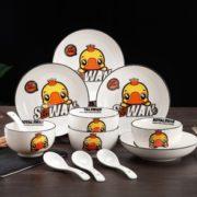 PLUS会员!孟垣 陶瓷碗碟组合餐具 小黄鸭白釉16头圆盘套装