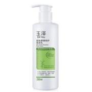Dr.Yu 玉泽 皮肤屏障修护身体乳 280ml