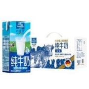 欧德堡 全脂纯牛奶 礼盒装 200ml*12盒 + 大王 卷纸1卷 *2件22.9元(多重优惠,合18元/件)
