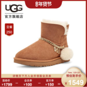 UGG 2020秋冬新款 女士 17mm羊毛 皮毛一体雪地靴