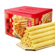 EDO Pack 澳门风味手工传统鸡蛋卷原味454g*4件