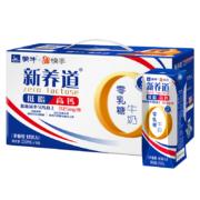 88VIP:蒙牛 新养道低脂高钙零乳糖牛奶 250ml*10包*5件