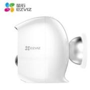 百亿补贴、移动专享:EZVIZ萤石C3A无线电池摄像头无电可用334元包邮(需拼购)