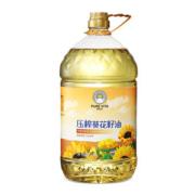 奥乐齐 ALDI 维达谷 物理压榨葵花籽油 5L 充氮保鲜59.9元年货价正价78元