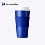 luckincoffee瑞幸咖啡 便携咖啡水杯 500ML