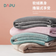 A类标准  DAPU 大朴 可机洗加厚双面云貂绒毛毯 150*200cm