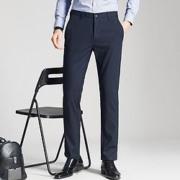 FIRS 杉杉 FWX20384002101 男士羊毛混纺西裤