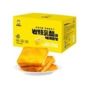 来伊份 岩烧乳酪吐司500g