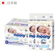 PLUS会员! moony 尤妮佳 日版 皇家系列 婴儿纸尿裤 NB63*2包