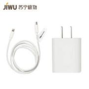 JIWU 苏宁极物 PD快充MFi认证苹果数据线18W PD快充套装 1m(无敌券好去处)54元