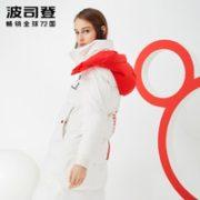 BOSIDENG 波司登 B90142708D 女士中长款羽绒服¥569.00 比上一次爆料降低 ¥110