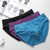 满分好评,商场同款,40S精梳棉:3条 古今 男士 纯色三角内裤