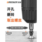 GREENER 绿林工具 取出器套装 标准款 5支装