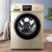 20日0点! Midea 美的 MG100V31DG5 10公斤 滚筒洗衣机