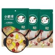 小肥羊 火锅底料 清汤型160g*319.9元包邮(需用券)