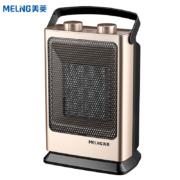 百亿补贴:Meiling 美菱 MDN-RN06T 取暖器