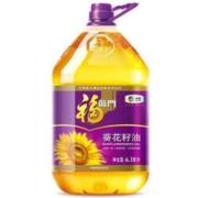 福临门 压榨一级充氮保鲜葵花籽油 6.18L*3件195.7元(合65.2元/件)