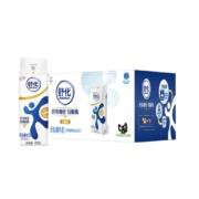 88VIP:伊利 舒化无乳糖全脂牛奶220ml*24盒*3件