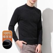 FIRS 25B0320861257 男士100%羊毛衫133元包邮