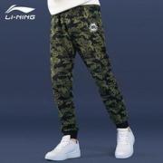百亿补贴: LI-NING 李宁 badfive系列 男士加绒运动长裤65.55元包邮(需拼购)