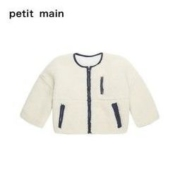 PETIT MAIN 儿童保暖羽绒服