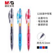 M&G 晨光 GP1008 中性笔 12支/盒 0.5mm 黑色 *3件