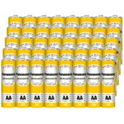 Panasonic 松下 碳性电池 5号/7号 20粒装8.9元包邮(需用券)