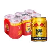 88VIP:RedBull红牛 维生素风味饮料 250ml*6罐17.41元包邮(多重优惠)