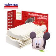 考拉海购黑卡会员: TAIPATEX 泰国天然乳胶枕家庭套装 三只装