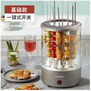 LIVEN 利仁 KL-J120 电热烧烤炉 基础款