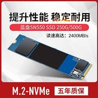 Western Digital 西部数据 Black系列 SN750 M.2 NVMe 固态硬盘 250G
