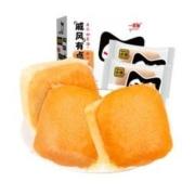 一麦番 无蔗糖蛋糕500g 新年糕点礼盒*2
