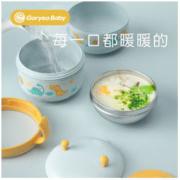 Goryeobaby 婴儿不锈钢防摔吸盘碗