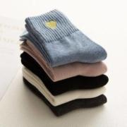 spraying 女士韩版中筒棉袜 5双装9.9元包邮(需用券)