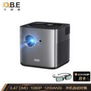 PLUS会员:OBE 大眼橙 X7D 家用投影仪