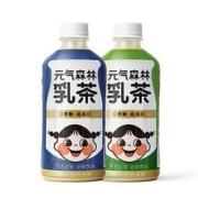GenkiForest元气森林 无蔗糖 低脂低卡 网红乳茶450ml*6瓶
